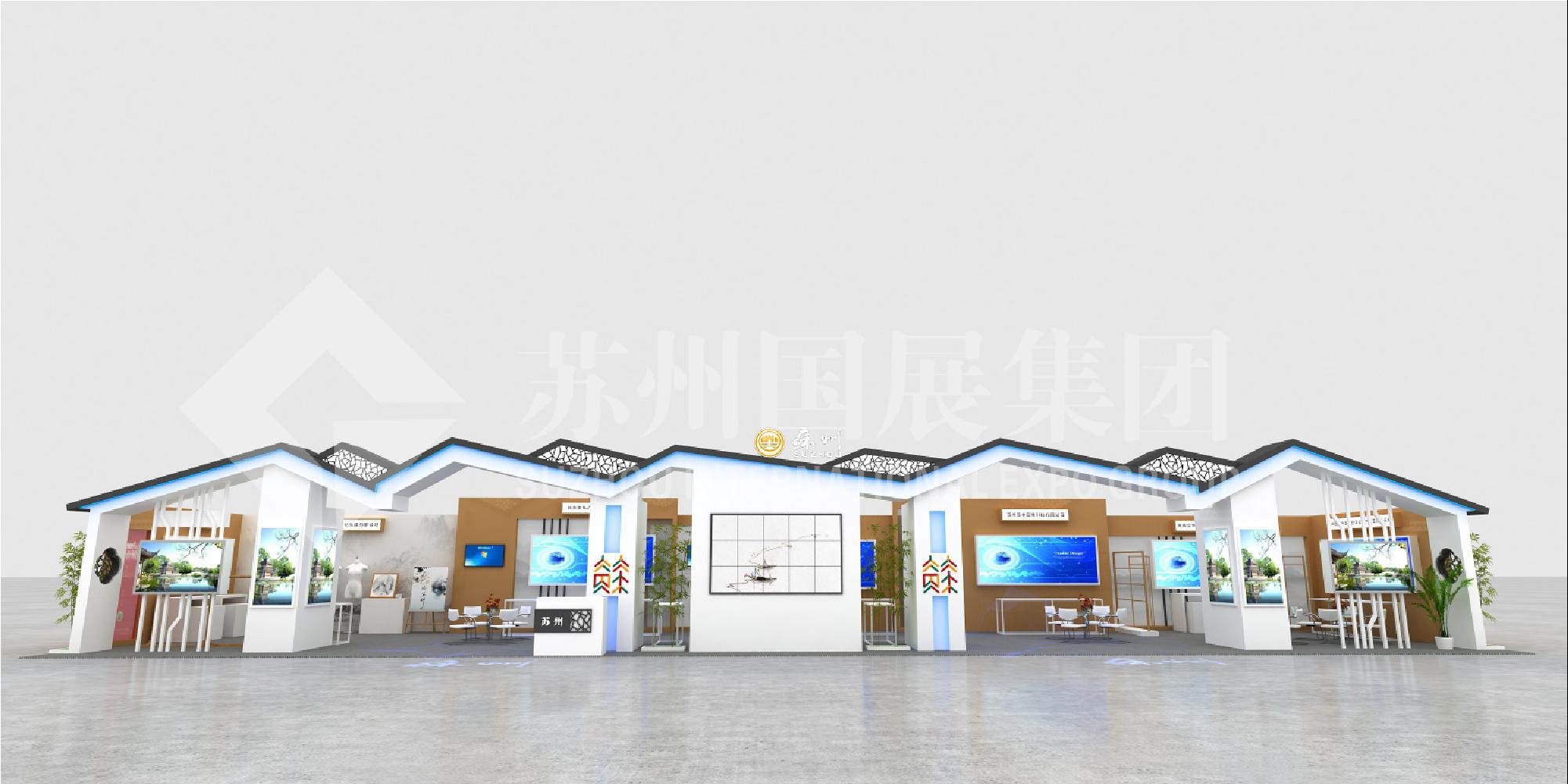 首届长三角国际文化产业博览会苏州馆