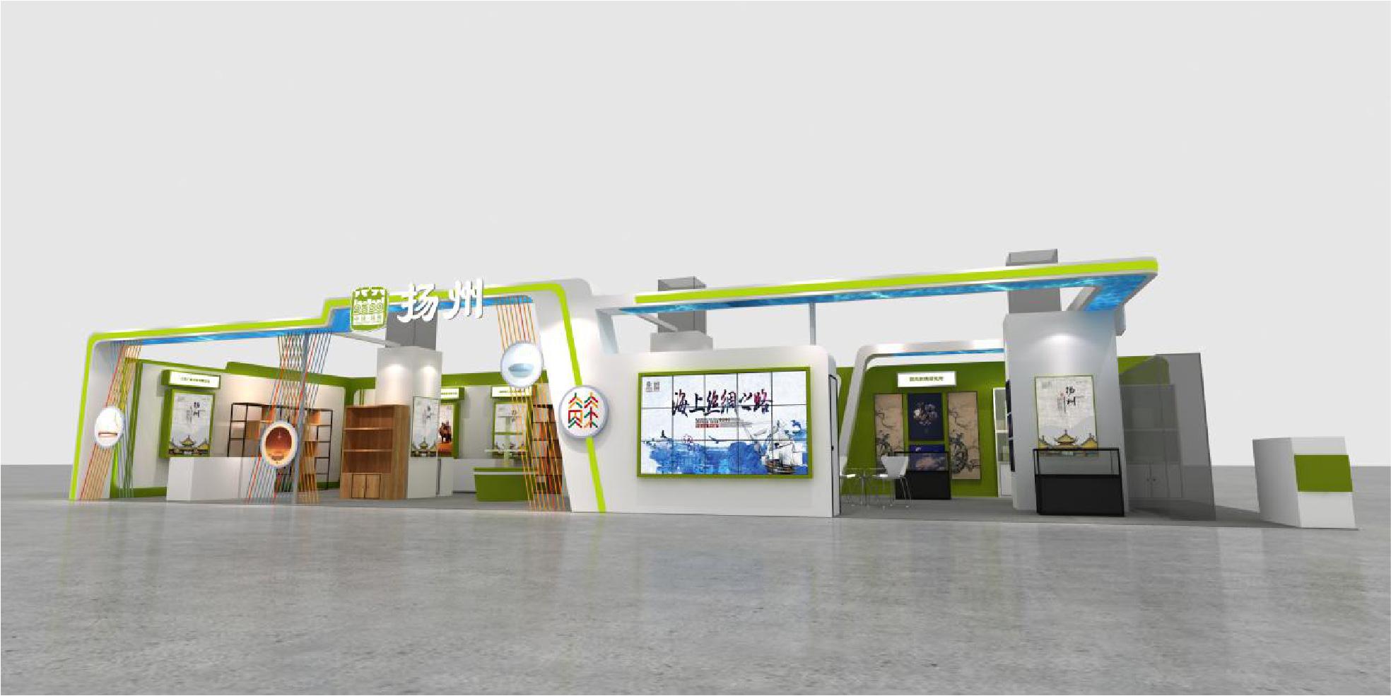首屆長三角國際文化產業博覽會揚州館