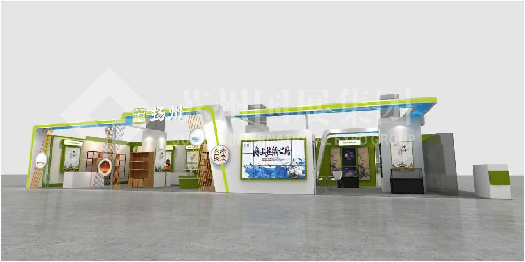 首届长三角国际文化产业博览会扬州馆
